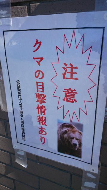 20141029林道小野線DSC_0170.jpg