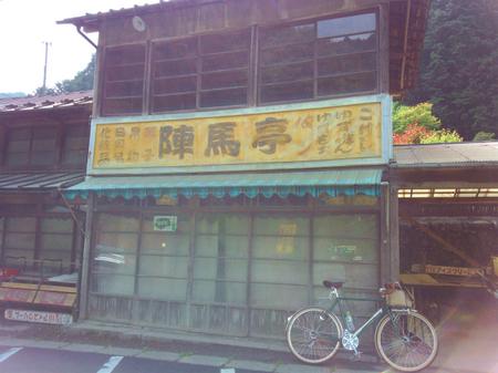 20130522和田DSC_0356.jpg