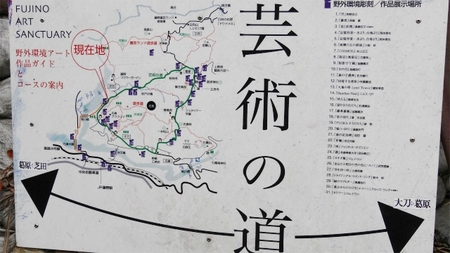 20130703藤野 牧野 04.jpg