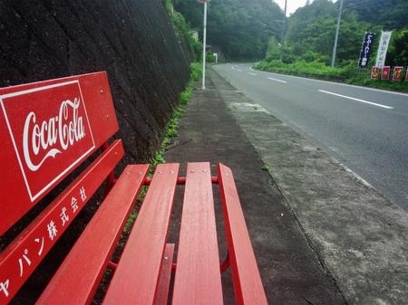 20130703藤野 牧野 21.jpg