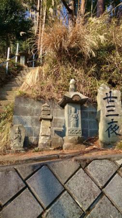 20140312寸沢嵐津久井湖小倉林道11.jpg