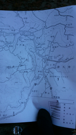 20140312寸沢嵐津久井湖小倉林道16.jpg