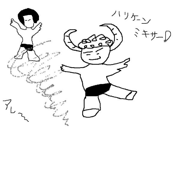 20141001ハリケーンミキサー.jpg