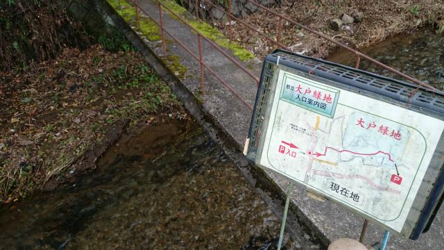 20141015 城山 雨降 大戸 相原DSC_0060.jpg