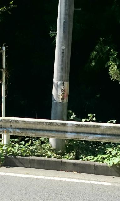 20141029林道小野線DSC_0154.jpg